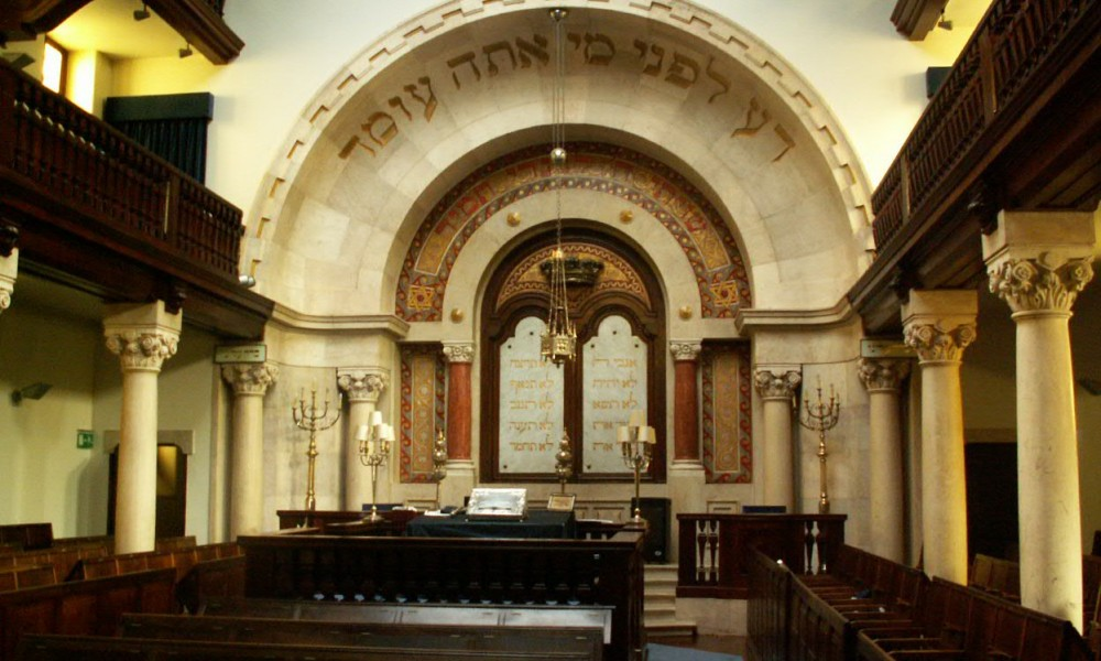 Lisbon_Synagogue