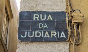 Lisbon Jewish Quarter Alfama