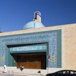 Lisbon Mosque (Mesquita)